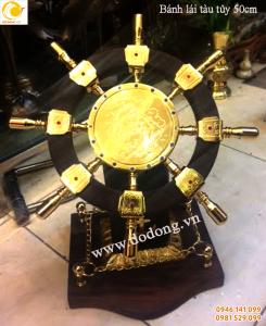 Bánh lái tàu thủy gỗ trắc,đồng mạ vàng 24k cao cấp